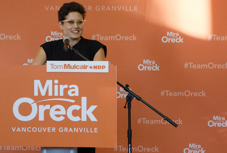 Mira Oreck, NDP, Vancouver Granville, federal elections
