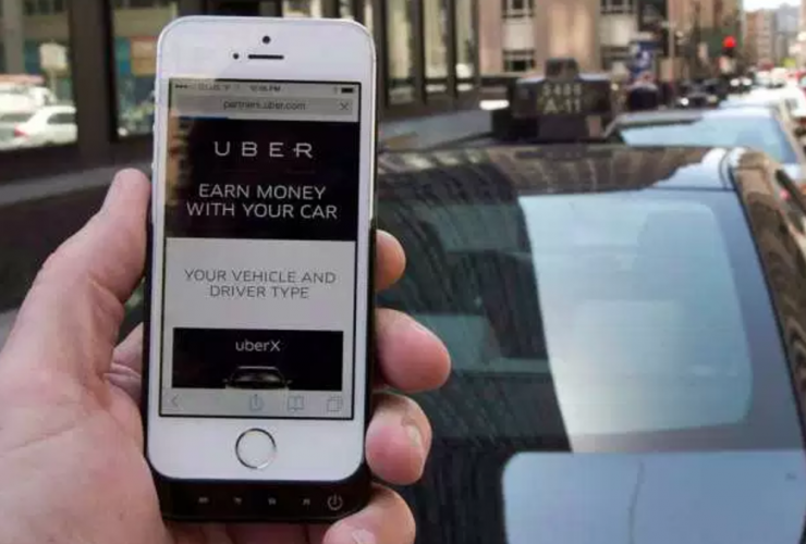Uber, ride-sharing, mobile app, taxi