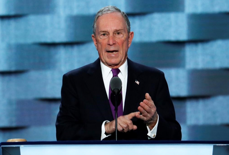 Former New York City Mayor Michael Bloomberg speaks during the third day of the Democratic National Convention in Philadelphia, Wednesday, July 27, 2016.