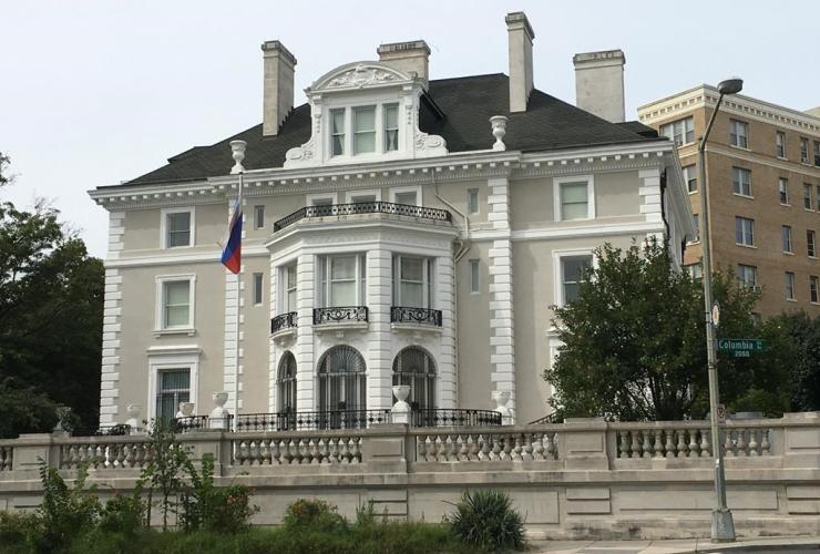 Russian international-trade annex, building, Washington,