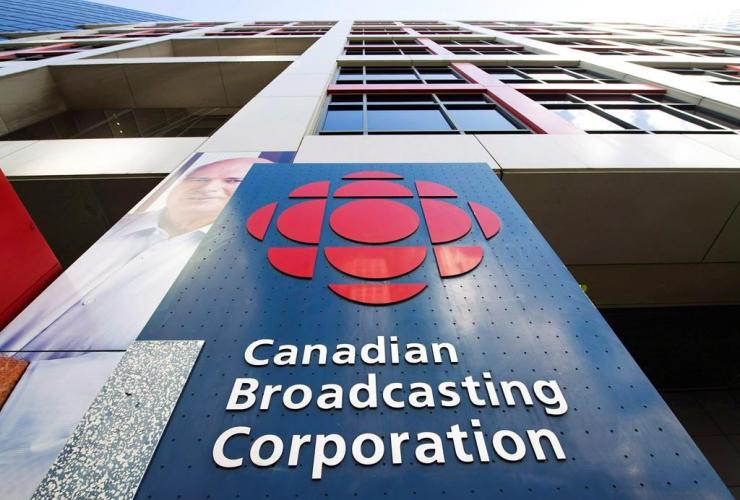 photograph, CBC building, Toronto,