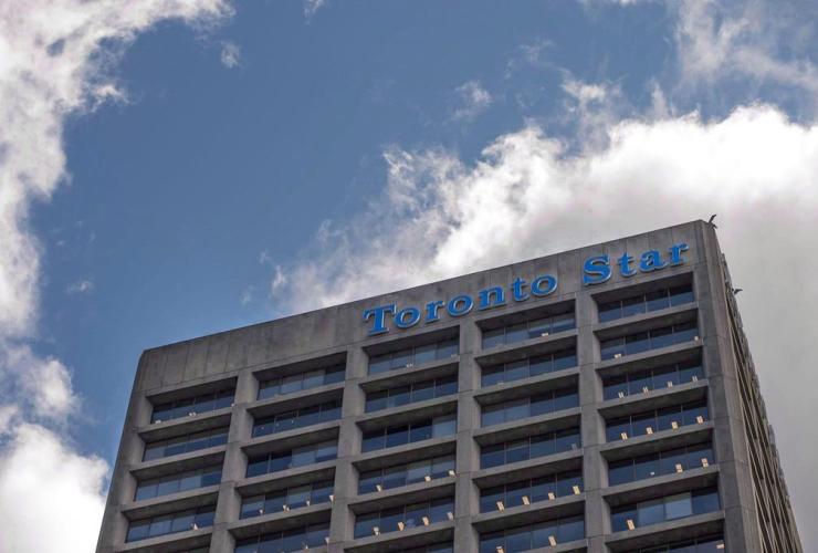 Toronto Star building,