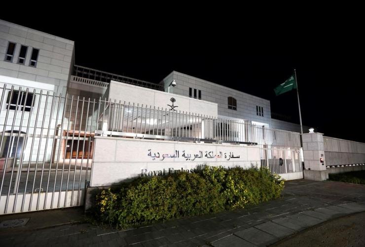 Embassy of the Kingdom of Saudi Arabia,