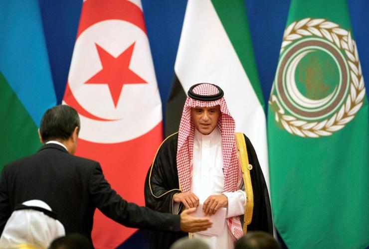 Saudi Arabia, Foreign Minister Adel al-Jubeir,