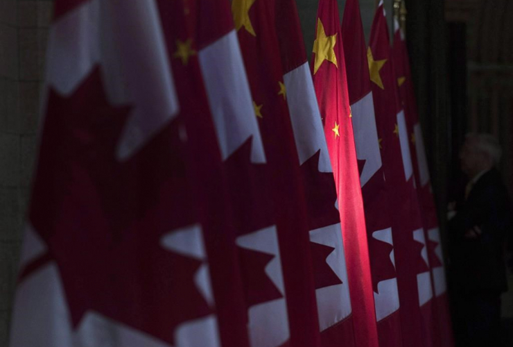 Chinese flag, Hall of Honour, Parliament Hill,