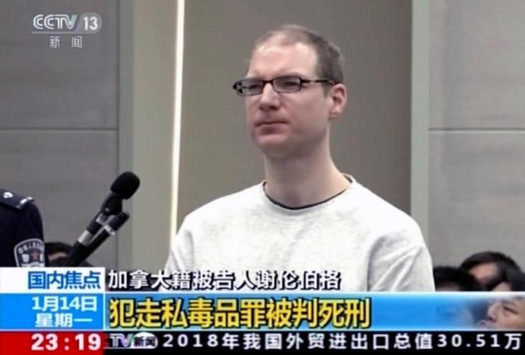 video footage, CCTV, Canadian, Robert Lloyd Schellenberg, Dalian Intermediate People's Court, Liaoning province,