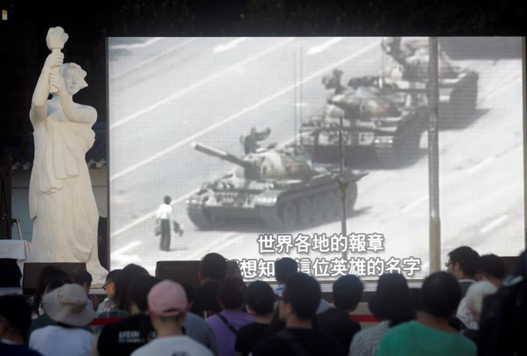 People, watch, giant screen, Tiananmen Anniversary at Democracy Square, Taipei, Taiwan,
