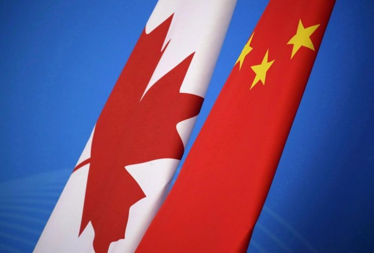 Flags, Canada, China, China-Canada economic and financial strategy dialogue, Beijing, China,