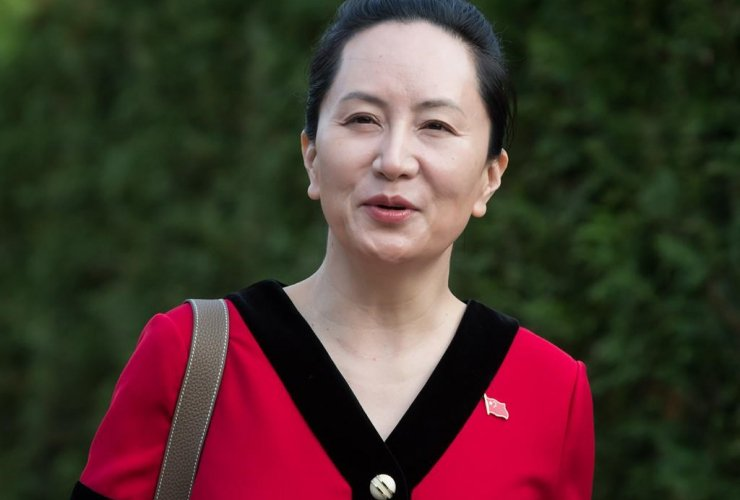 Huawei chief financial officer, Meng Wanzhou, Chinese flag pin,