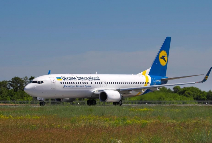 Ukrainian Boeing 737-800 UR-PSR plane,