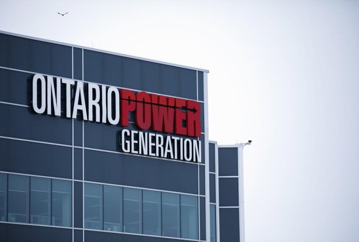 Ontario Power Generation, signage, Darlington Power Complex, Bowmanville,