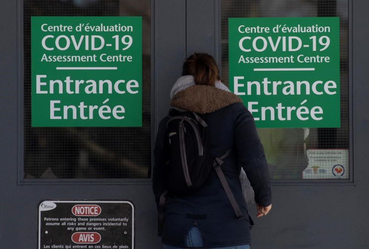 COVID-19 assessment facility,