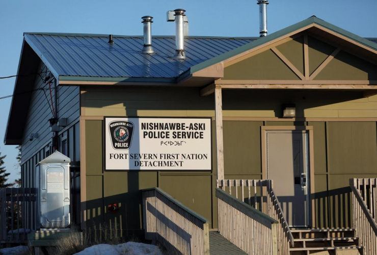 Nishnawbe Aski Nation Police Service,