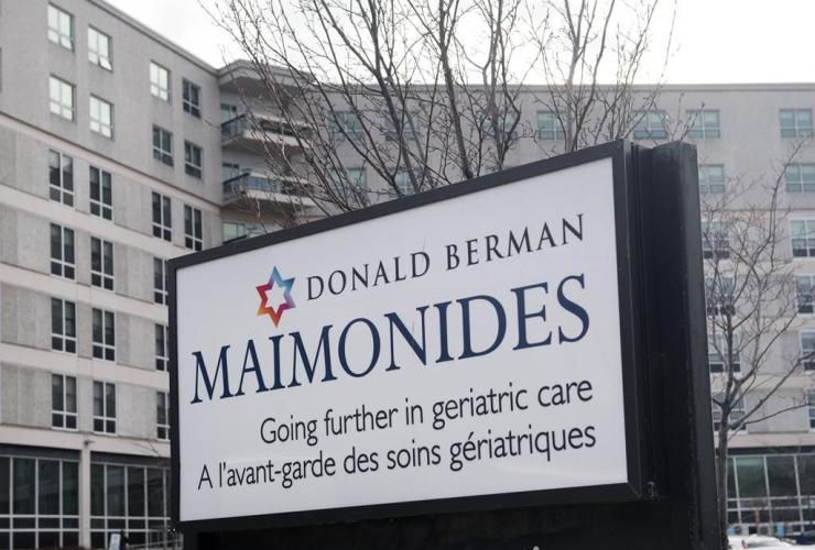 Maimonides Geriatric Centre, Montreal,