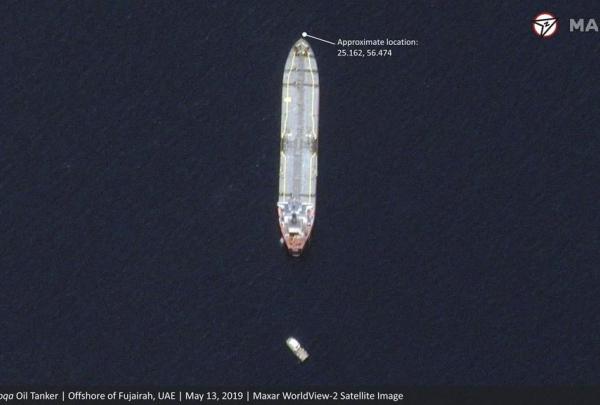 satellite image, Maxar Technologies, Saudi-flagged oil tanker, Al Marzoqa,