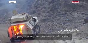 Yemen LAV seized & burned